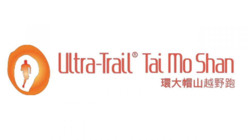 Ultra Trail Tai Mo Shan 2019
