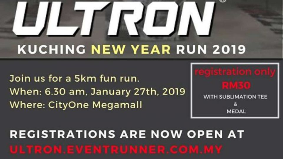 Ultron Kuching Run 2019
