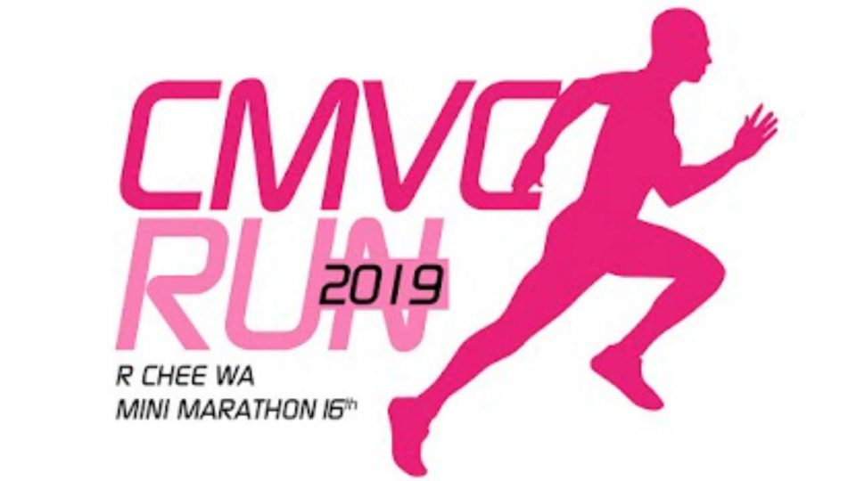 CMVC Run 2019