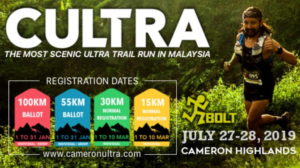 Cameron Ultra-Trail 2019 (CULTRA 2019)