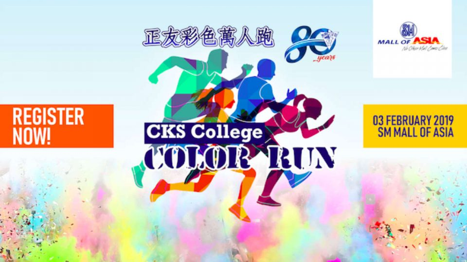 Chiang Kai Shek College Color Run 2019