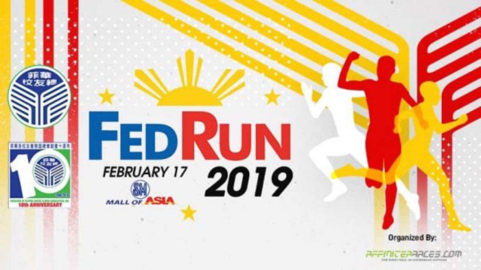 FedRun 2019