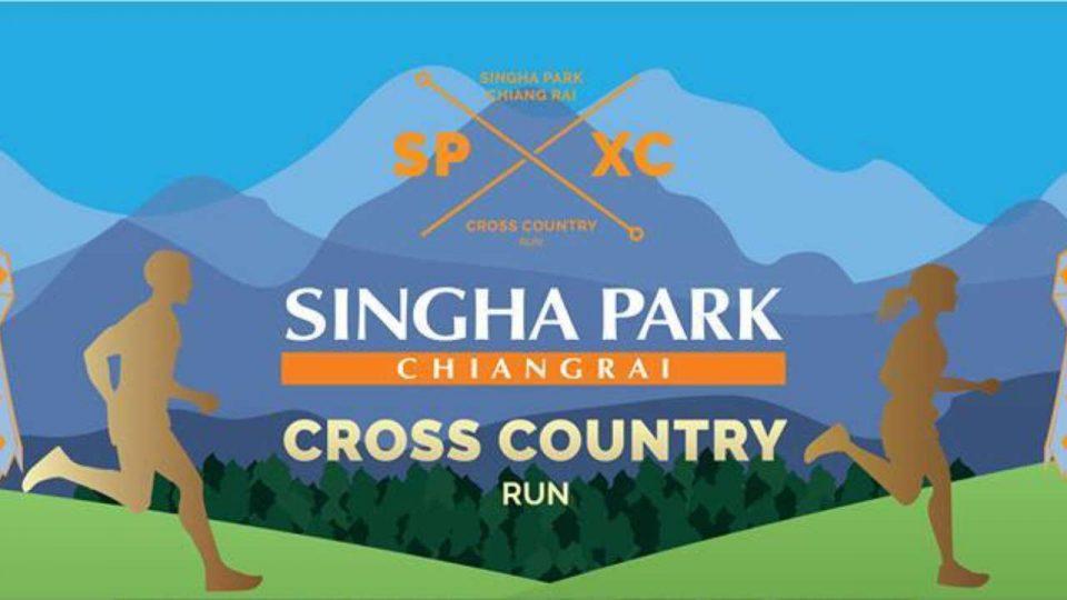 Singha Park Chiang Rai Cross Country Run 2019