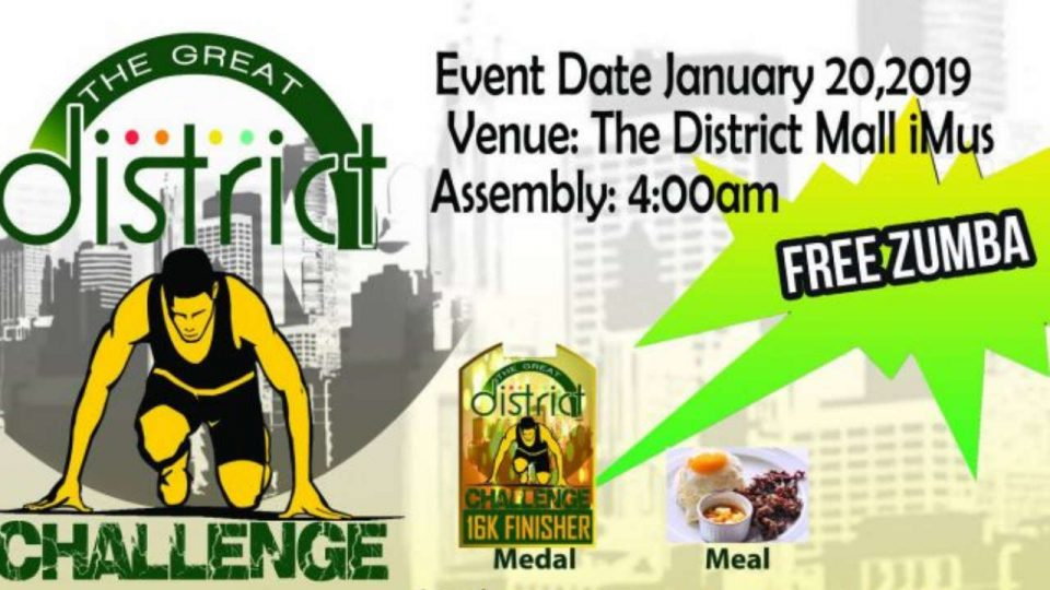 The Great District Challenge 2019