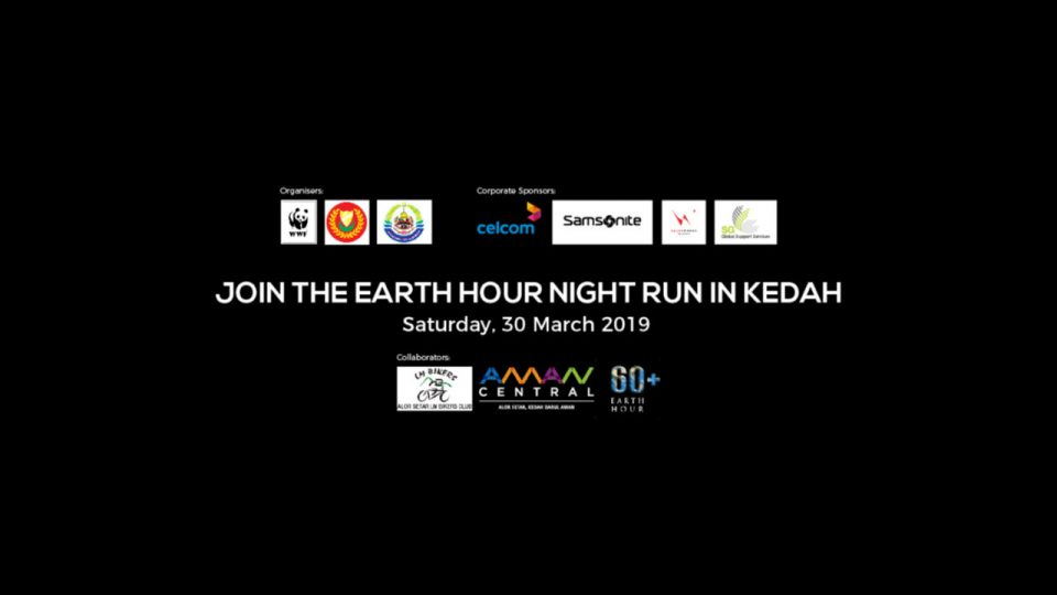 Earth Hour Night Run Malaysia 2019