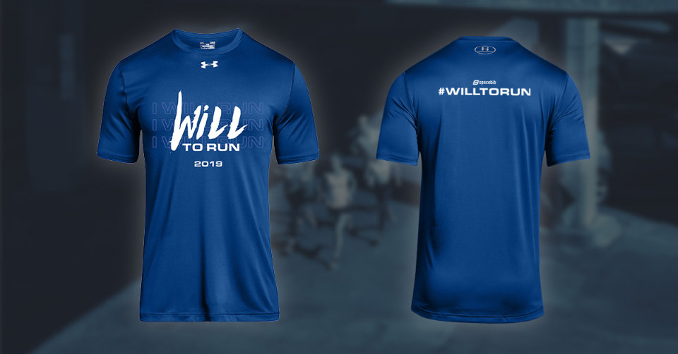 Do You Have the Will it Takes To Run This Under Armour Online Challenge?
