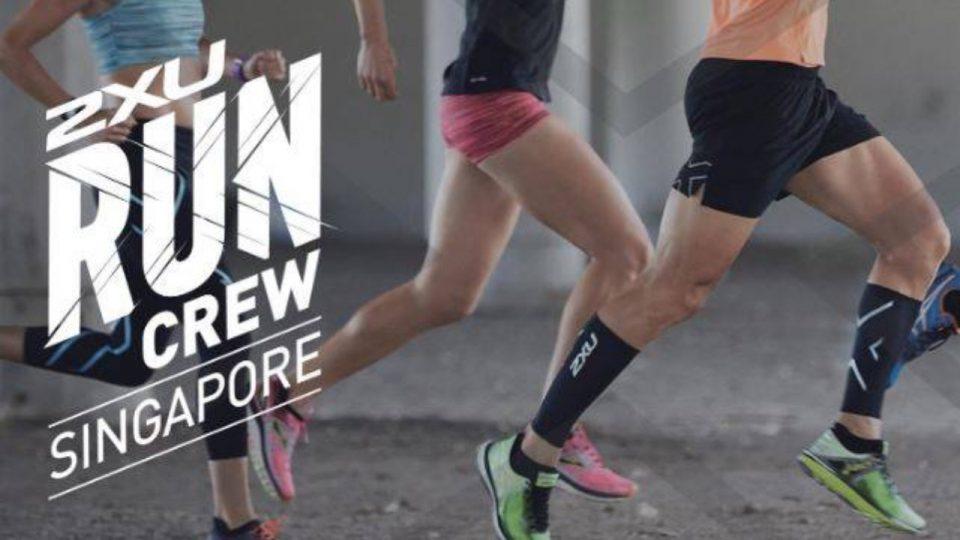 2XU Run Crew Singapore