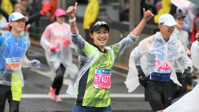 Tokyo Marathon 2019 Charity Program Raised Over 585 Million JPY