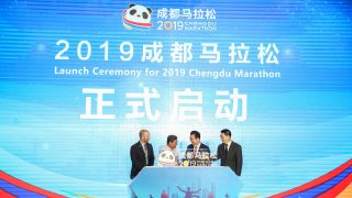 Chengdu Marathon Aims To Join Abbott World Marathon Majors